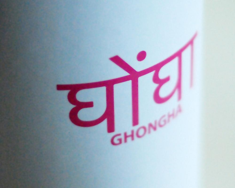 ghongha1.jpg